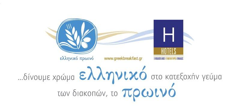 ΠΡΟΣΚΛΗΣΗ_Ελληνικο_Πρωινο_Κορινθια
