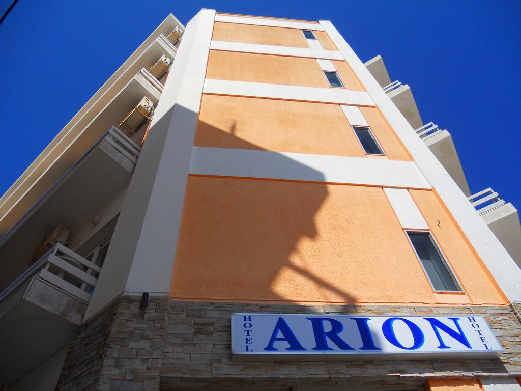 arion1